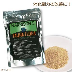 【並行輸入品】賞味期限2022/3/31 ハリソン フォーナフローラ2oz【57g】|torimura
