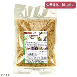賞味期限:2018/6/2【みずよし貿易】ゴールドラベル フィースト 200g|torimura