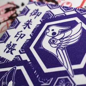 【CAP! × piyopiyobrand】御朱印帳|torimura|02