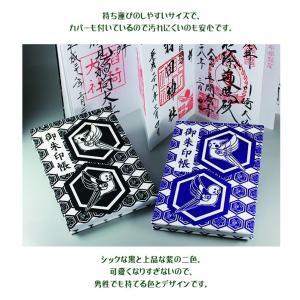 【CAP! × piyopiyobrand】御朱印帳|torimura|05