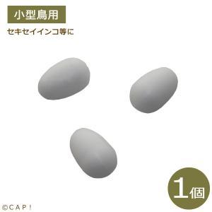 擬卵 セキセイ用|torimura