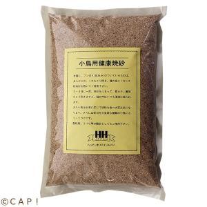 CAP!  鳥用品 小鳥用健康焼砂|torimura