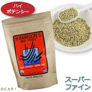 賞味期限:2019/6/30【ハリソン】ハイポテンシー スーパーファイン 1#(454g)|torimura