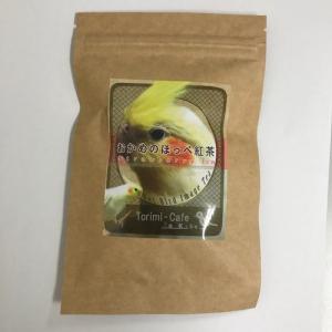 賞味期限:2020/7/31【とりみカフェぽこの森】イン紅茶おかめのほっぺ紅茶|torimura