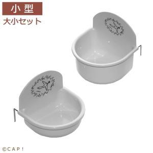 ハイクオリティ・フィードカップ|torimura