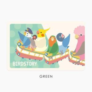 【Birdstory】バードトレイン ICカードステッカー|torimura