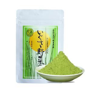 賞味期限:2020/10/31※人間用※【食べるいぐさ】いぐさ野菜の粉 40g|torimura