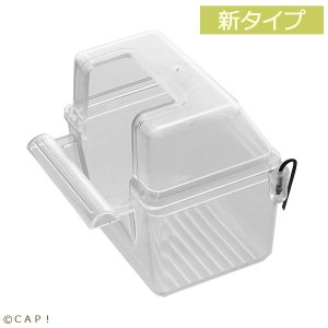 【コバヤシ抗菌クリア】フタ付き餌入れ|torimura