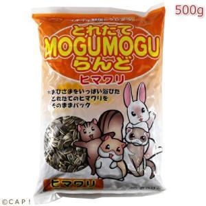 賞味期限:2020/7/31(黒瀬ペットフード) とれたてMOGUMOGUらんどヒマワリ 500g|torimura