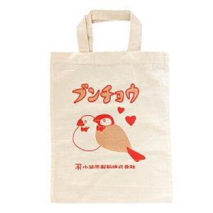 CAP! 鳥雑貨 小笠原製粉 A4ブンチョウトートバッグ レッド|torimura