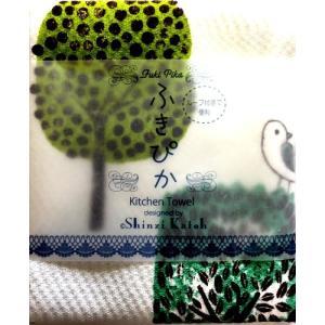 【ShinziKatoh】ふきぴか スリーバーズ|torimura