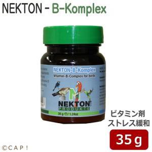 賞味期限:2021/3/31ネクトンB-Komplex 35g|torimura