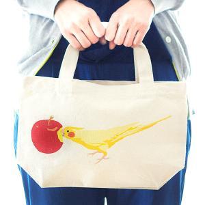 CAP! 鳥グッズ ランチバッグ りんごとことりちゃん 絵本トートS|torimura