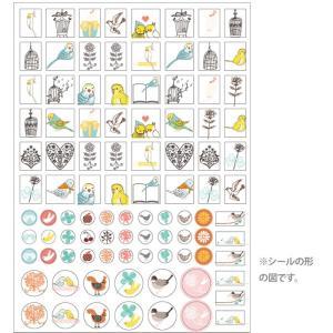 【ShinziKatoh】 スケジュールデコレーションステッカー  鳥|torimura