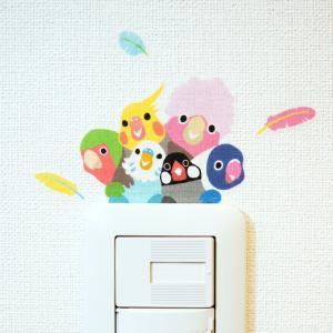 【Birdstory】マスキングステッカー|torimura