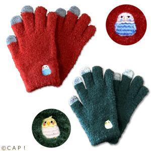 【フレンズヒル】もこふわ手袋|torimura