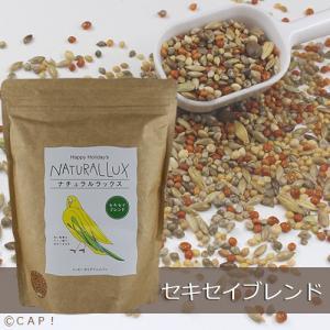 賞味期限:2020/7/31(ナチュラルラックス)  セキセイブレンド 1L(約665g)|torimura
