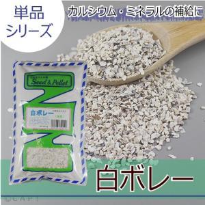 【西種商店】白ボレー 500g|torimura