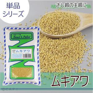 保証期限2023/5/31 西種商店 ムキアワ 500g|torimura