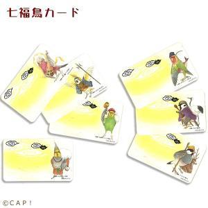 【NORISAN】カード 七福鳥 7枚入|torimura