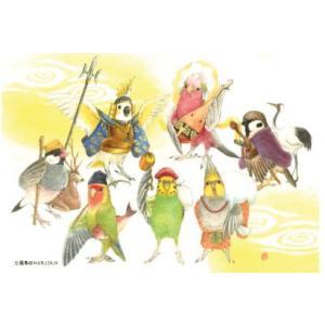 【NORISAN】ポストカード 七福鳥|torimura