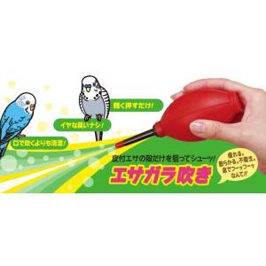 【スドー】エサガラ吹き|torimura