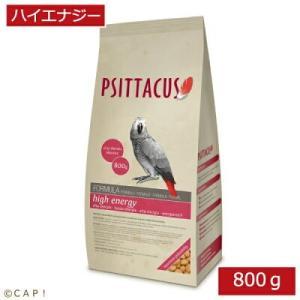 賞味期限:2019/7/10(PSITTACUS) メンテナンスハイエナジー フォーミュラ(800g)|torimura