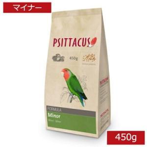賞味期限:2018/10/26(PSITTACUS)  メンテナンスマイナー(450g)|torimura