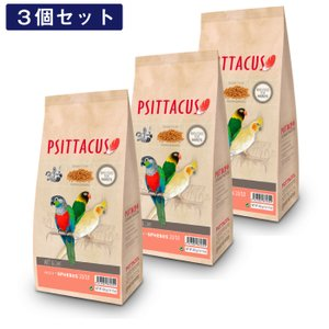 ※3個セットSALE※賞味期限2021/7/31 PSITTACUS ウェット&ドライ マイクロスフィアーズ 20/10 800g|torimura