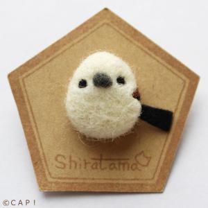 CAP! 鳥のブローチ Shiratama ピンバッチシマエナガ|torimura