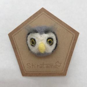 CAP! 鳥のブローチ Shiratama ピンバッチアフリカコノハズク|torimura