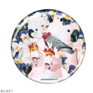 【piyopiyobrand】携帯ミラー白色オウム|torimura