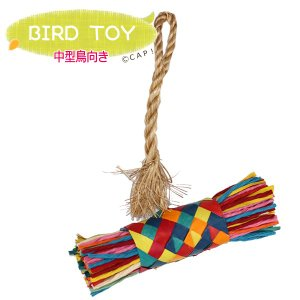 CAP! 鳥のおもちゃ 天然素材 ストリング&ブリバンドル M|torimura