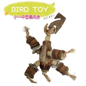 【天然素材】マホガニーポッズ 4ストリングス|torimura