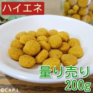 (量り売り) (PSITTACUS) メンテナンス ハイエナジー 200g torimura