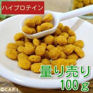 【量り売り】【PSITTACUS】メンテナンス ハイプロテイン 100g torimura