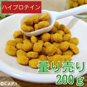 【量り売り】【PSITTACUS】メンテナンス ハイプロテイン 200g torimura