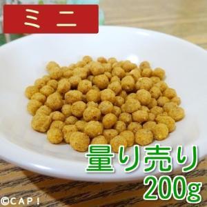 【量り売り】【PSITTACUS】メンテナンスミニ フォーミュラ 200g|torimura