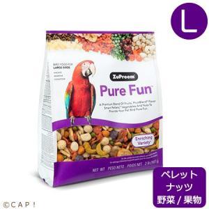 賞味期限:2018/4/30ズプリーム ピュアファンL 2#(907g)|torimura