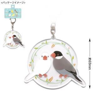 【トーシンパック】アクリルキーホルダー文鳥|torimura