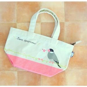 【トーシンパック】ランチバッグ文鳥(Java sparrow)ファスナー付き|torimura