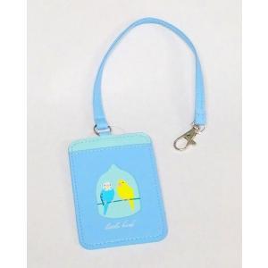 【トーシンパック】パスケース セキセイインコ青 ※カード※|torimura