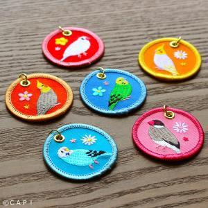 CAP! 鳥雑貨 トーシンパック ワッペンキーホルダー|torimura