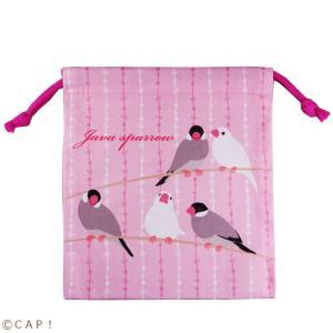 【トーシンパック】巾着 文鳥|torimura