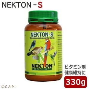 鳥類用総合ビタミン剤(粉末) お野菜が嫌いな仔など、ビタミン不足が 気になる愛鳥さんの毎日の健康維持...