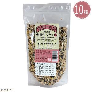 賞味期限:2019/4/2(尾田川農園) 彩穀ミックス10種 450g|torimura