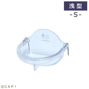 【SANKO】浅型バード食器(S)|torimura