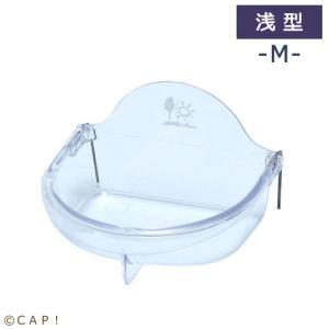 【SANKO】浅型バード食器(M)|torimura