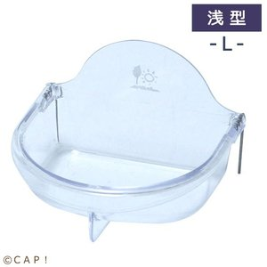 【SANKO】浅型バード食器(L)|torimura