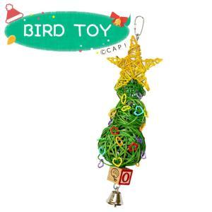 バインボールクリスマスツリー sb491|torimura